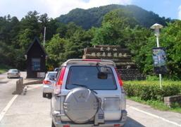 太平山1.jpg